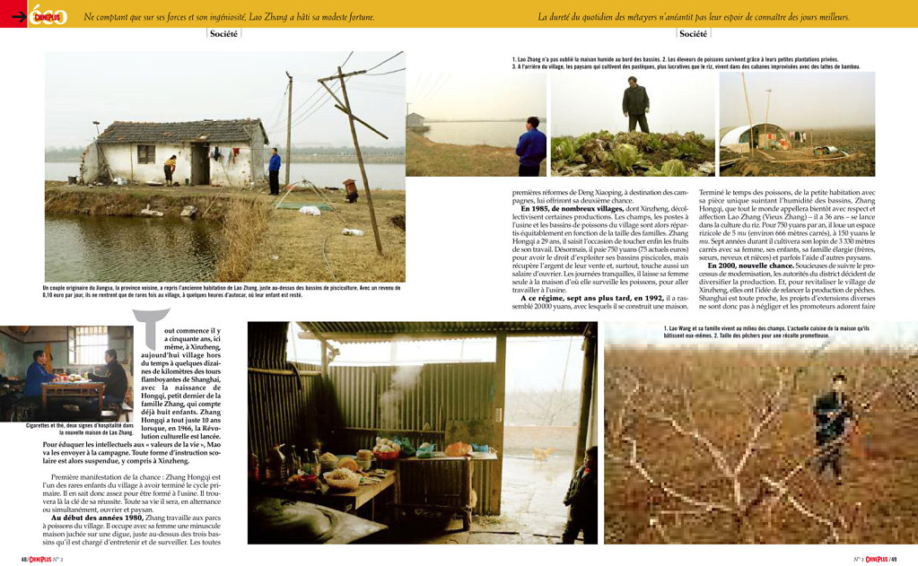 Chine Plus, Texte + Photos, 2007