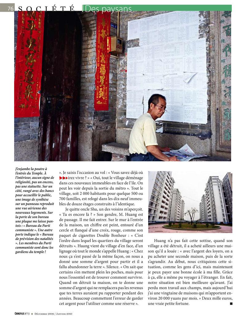 Chine Plus, Texte + Photos, 2009
